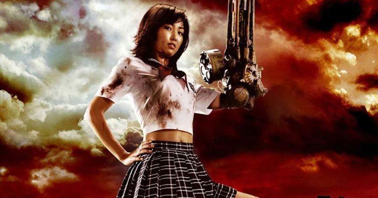 The Machine Girl, Noboru Iguchi (Kataude mashin gâru - 2008)
