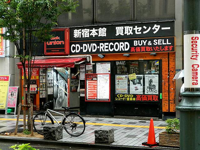 Ruta Rock Tokio