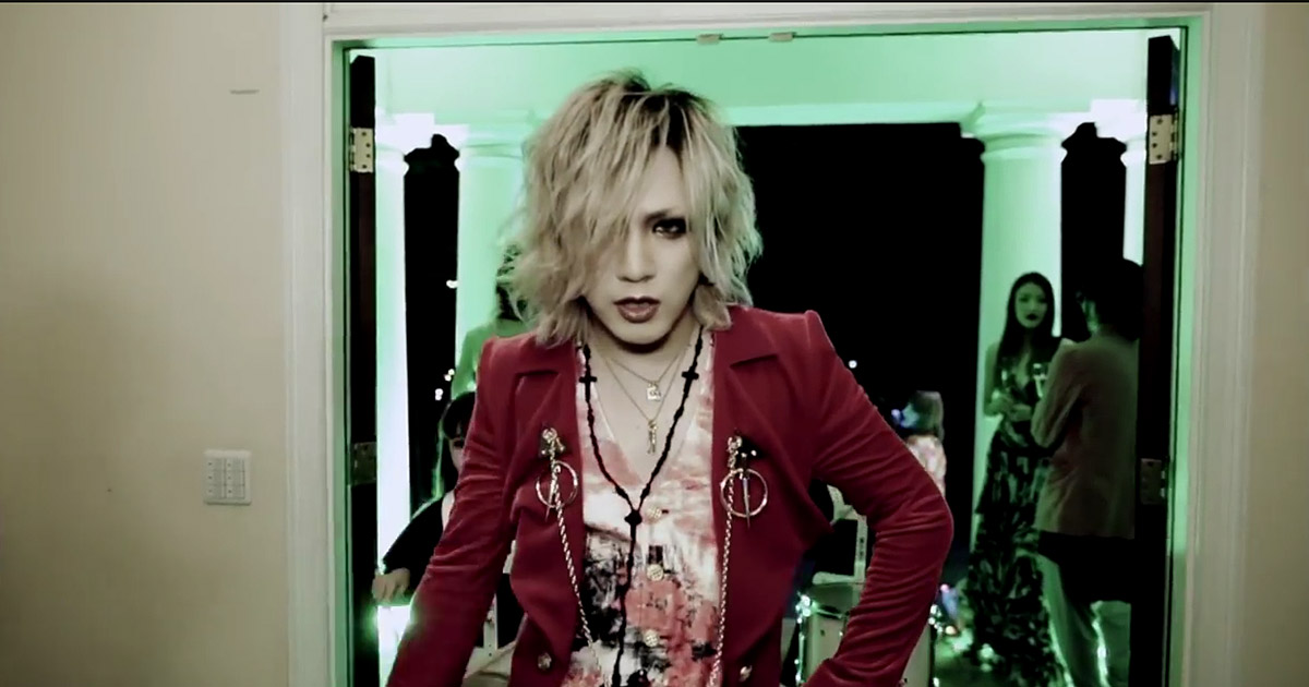 The Gazette y el vídeo de 'Inside Beast'