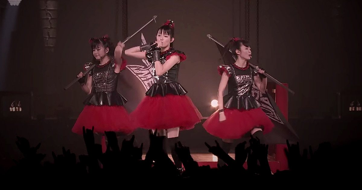 Babymetal y el vídeo de 'Road of Resistance' (Live in Japan)