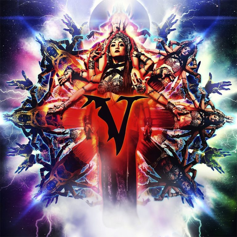 Veil of Maya 'Matriarhc'