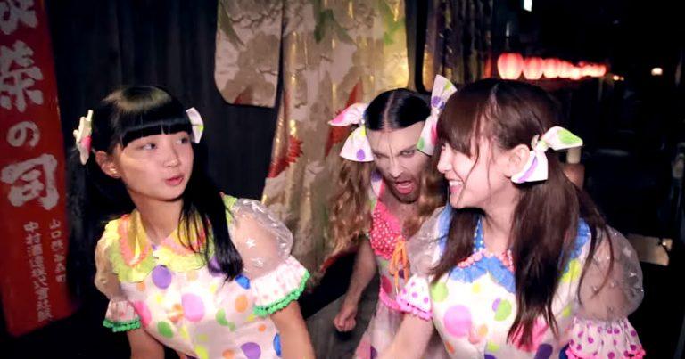Ladybaby y el vídeo de 'Ultra Lucky'