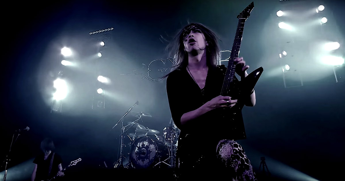 Gyze y el vídeo de 'Black Bride'