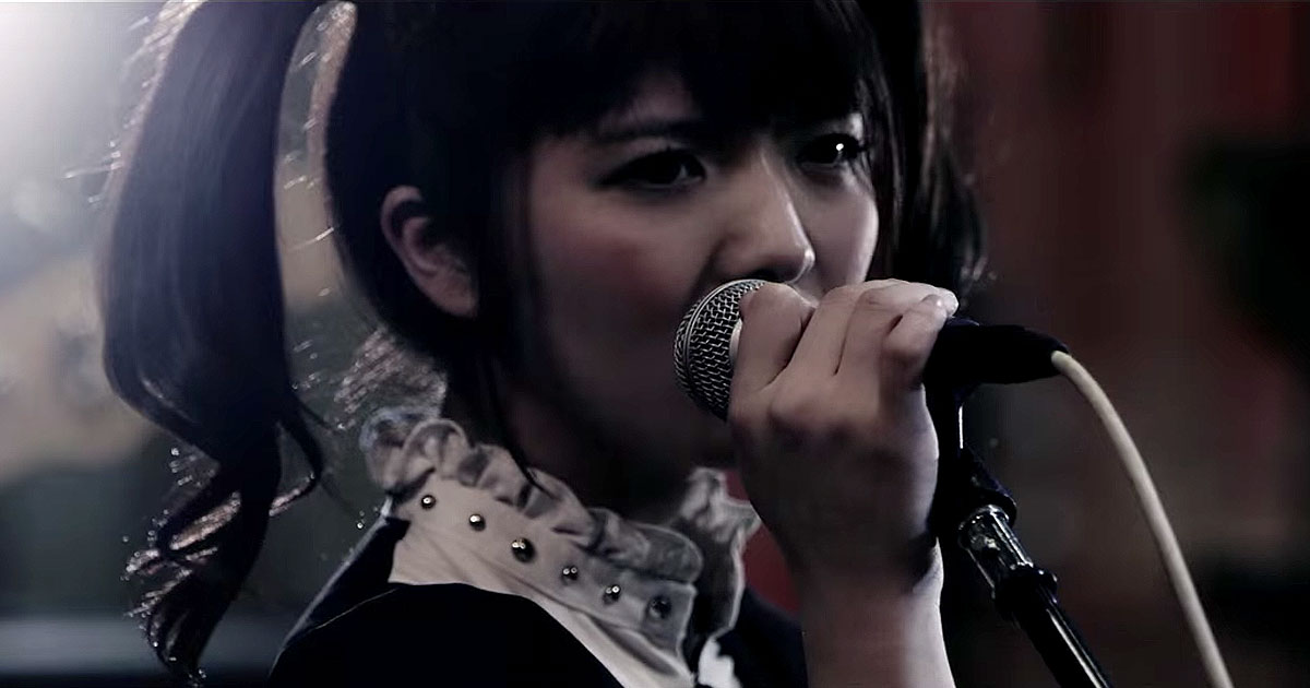 Band-Maid y el vídeo de 'Alone'