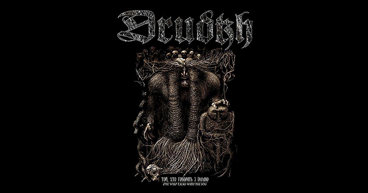 Drudkh presentan un tema nuevo procedente de su split con Hades Almighty