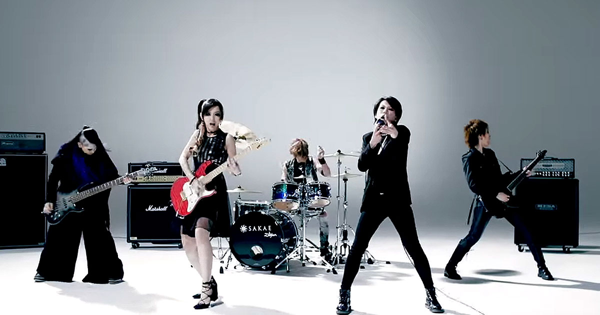 Exist†Trace y el vídeo de 'Dream Rider'