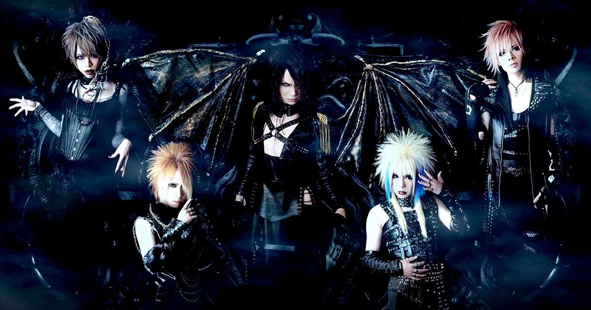 Los nipones Dio estrenan el single 'Byakuya Ni Moyuru Hana'