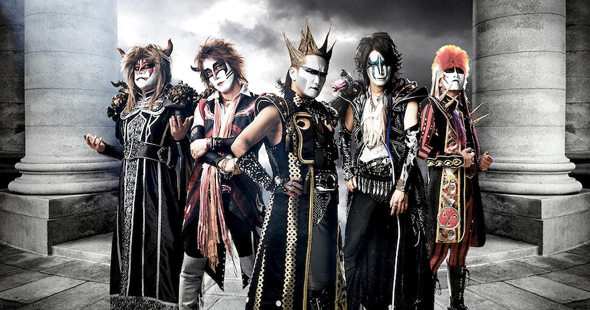 Seikima II estrenan su primer single en casi 20 años