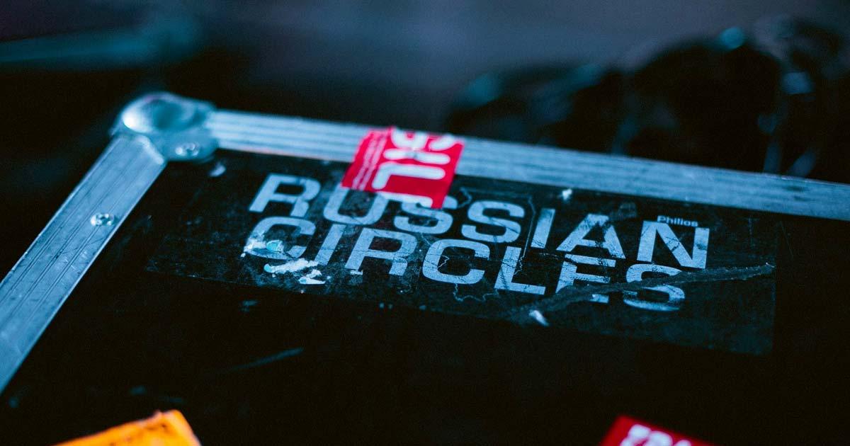 Teaser del nuevo álbum de Russian circles