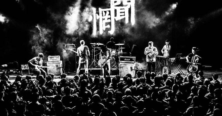 Premiere: Escucha completo el nuevo álbum de Wang Wen, 'Sweet home, go!'
