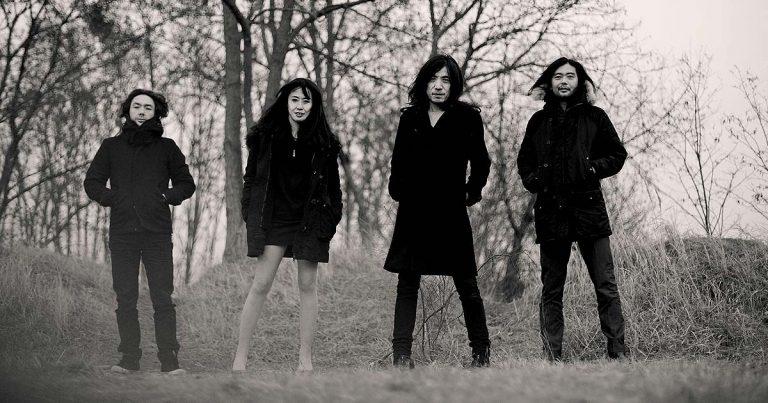 Premiere: Escucha 'Requiem for hell', lo nuevo de Mono al completo en streaming