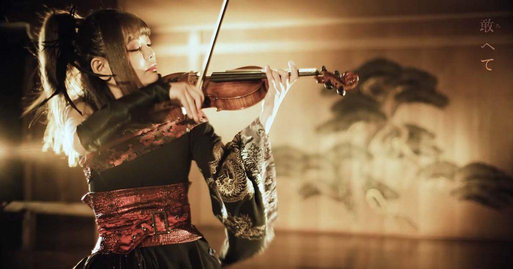 Unlucky Morpheus estrenan el vídeo de 'Takiyasha Hime'