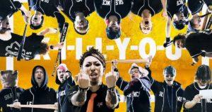 SiM reúnen a 25 bandas en el espectacular vídeo de 'Baseball bat'
